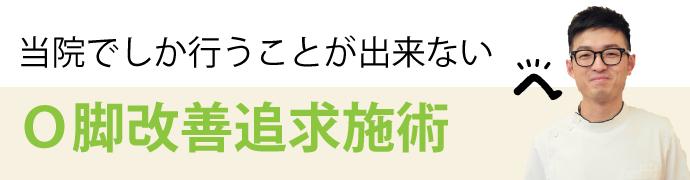 okyaku_midashi2
